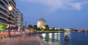 Thessaloniki hotel