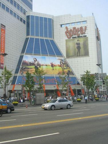 Dongdaemun Market Seoul