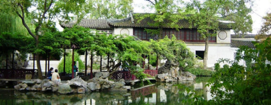 Gardens of Suzhou