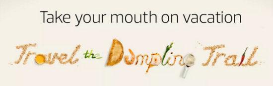 The Dumpling Trail