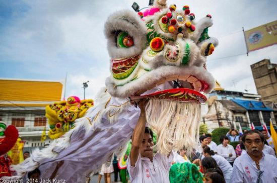 Thailand Vegetarian Fest