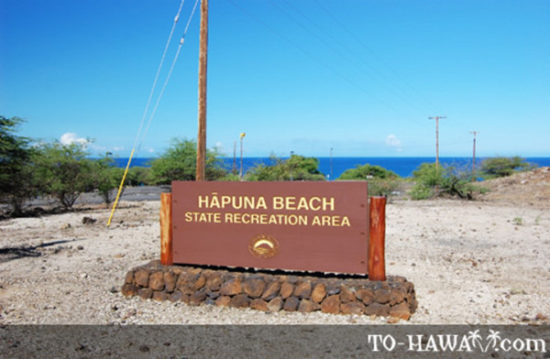 Hapuna Beach - Hawaii