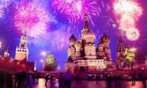 St. Petersburg White Nights Festival - Russia