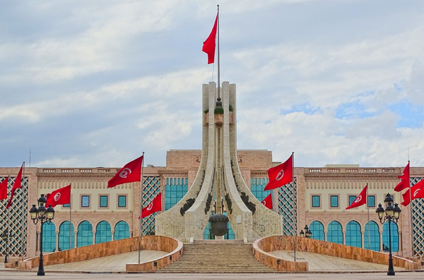 Tunis Capital
